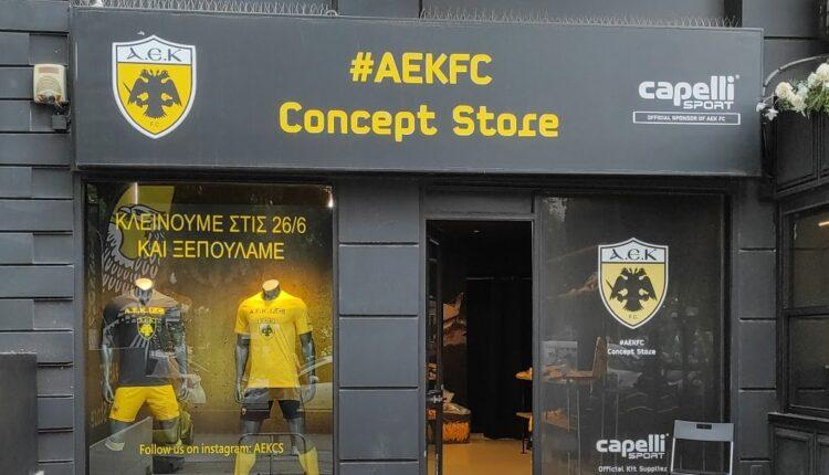 AEK Concept Store: Ειδική προσφορά για τους αναγνώστες του enwsi.gr το τελευταίο διήμερο του καταστήματος! (ΦΩΤΟ)
