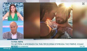 Κατερινόπουλος: «Φαίνεται πως ο δράστης τα είχε σχεδιάσει όλα» (VIDEO)
