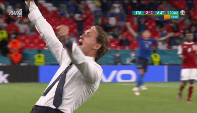 EURO 2021: Στην παράταση η Ιταλία 2-1 την Αυστρία (VIDEO)