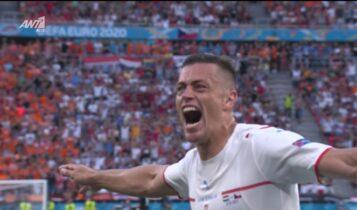 EURO 2021: Το 1-0 για την Τσεχία ο Χόλες (VIDEO)
