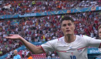 EURO 2021: Σκότωσε την Ολλανδία ο Σικ, 2-0 η Τσεχία (VIDEO)