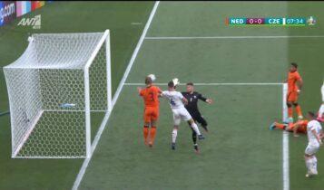 EURO 2021: Κοντά στο γκολ ο εκτεθειμένος Ντε Λιχτ (VIDEO)
