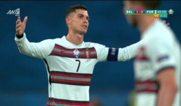 EURO 2021: Οι αντιδράσεις των πρωταγωνιστών μετά το γκολ του Αζάρ (VIDEO)