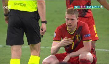 EURO 2021: Αποχώρησε τραυματίας ο Ντε Μπρόινε (VIDEO)