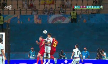 EURO 2021: Εκπληκτικό άλμα για κεφαλιά ο Φέλιξ, σταθερός ο Κουρτουά (VIDEO)