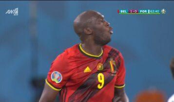 EURO 2021: Απειλή με μακρινό σουτ του Λουκάκου (VIDEO)