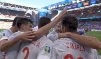 Κροατία-Ισπανία: Ισοφάρισε ο Σαράμπια σε 1-1 (VIDEO)