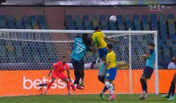 Copa America: Γκολ και φάσεις από το Βραζιλία-Εκουαδόρ: 1-1 (VIDEO)