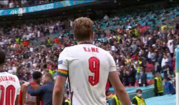 EURO 2021: Η Αγγλία στους «8», κέρδισε 2-0 τη Γερμανία (VIDEO)