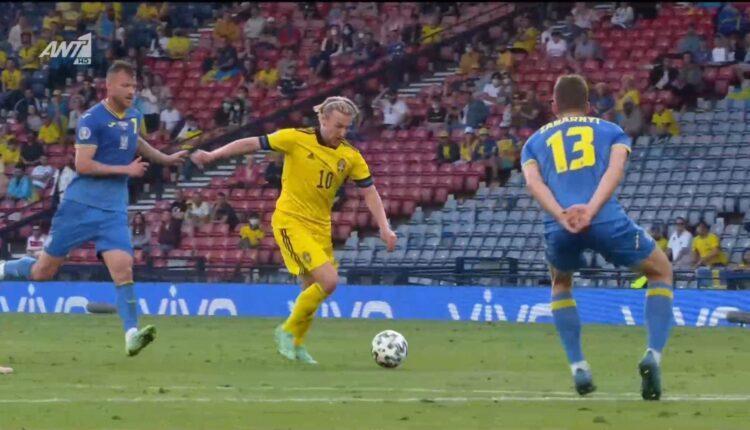 EURO 2021: To 1-1 ο Φόρσμπεργκ με... βοήθεια από τον Ζαμπάρνι (VIDEO)