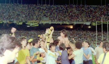 Η ΑΕΚ Κυπελλούχος Ελλάδας, η έκλαμψη χαράς στα «πέτρινα» χρόνια (VIDEO)