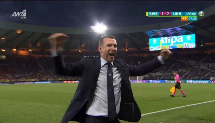 EURO 2021: Η αγωνία και το ξέσπασμα του Σεβτσένκο (VIDEO)