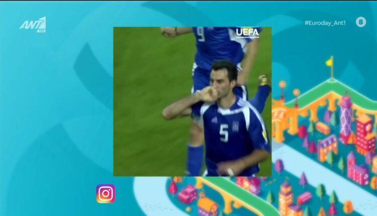 EURO 2021: Τα γκολ του Ρονάλντο και η ερώτηση της UEFA για το γκολ του Δέλλα το 2004! (VIDEO)