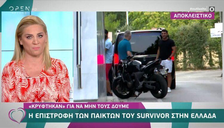 Survivor 4: Η επιστροφή των παικτών στην Ελλάδα (VIDEO)