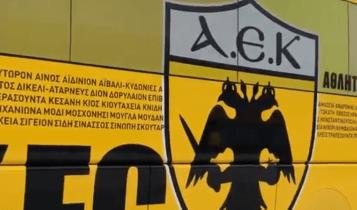 Φέγενορντ: «Καλώς ήρθες ΑΕΚ» (VIDEO)