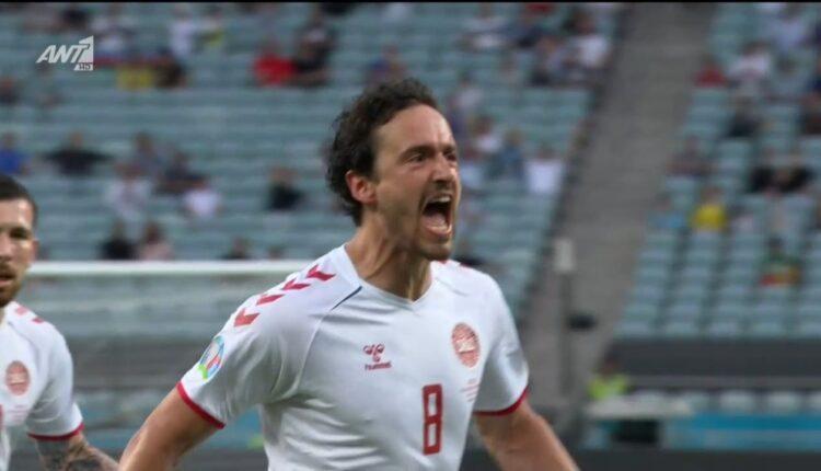 EURO 2021: 0-1 η Δανία με κεφαλιά του Ντιλέινι (VIDEO)