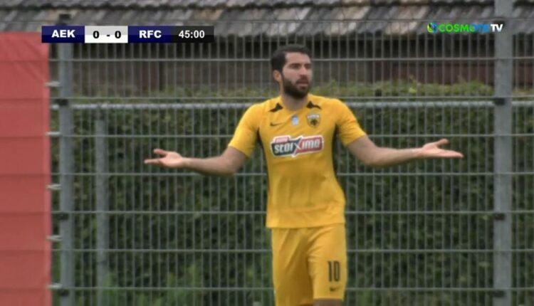 Αντβέρπ-ΑΕΚ: Ακυρώθηκε το γκολ του Ανσαριφάρντ (VIDEO)