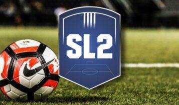Super League 2: Παρέμβαση ΠΣΑΠ για τις ομάδες που δεν παίρνουν άδεια συμμετοχής