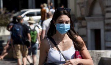 Επιστρέφει η μάσκα στους εξωτερικούς χώρους -Σκέψεις για νέα μέτρα σε διασκέδαση και μπαρ!
