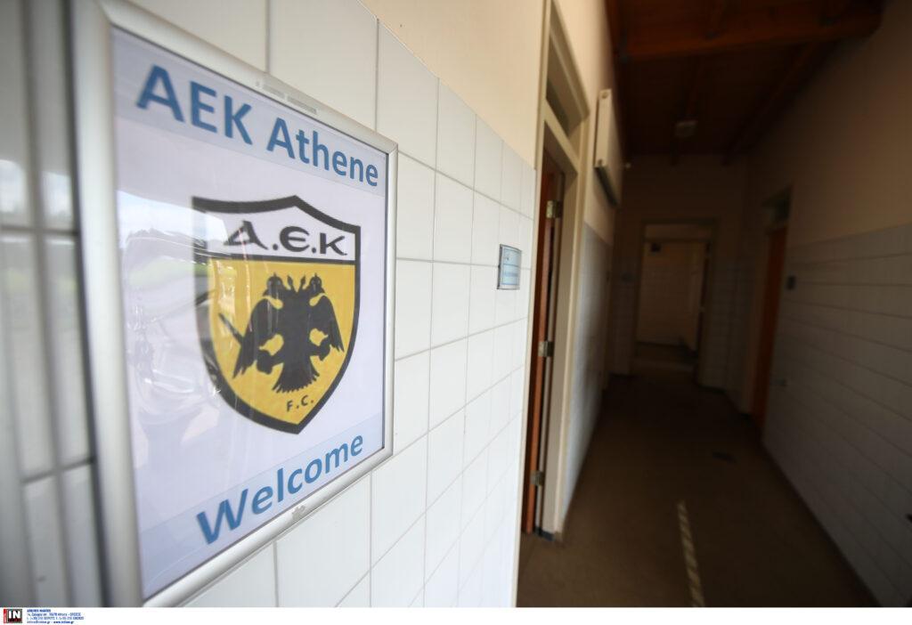 Εικόνες από την προετοιμασία της ΑΕΚ στην Ολλανδία: 11η μέρα