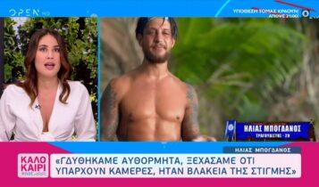 Survivor 4: Κρεμλίδου και Ελέτσι για τον… γυμνισμό και την ερωτική συνεύρεση στον Αγιο Δομίνικο (VIDEO)