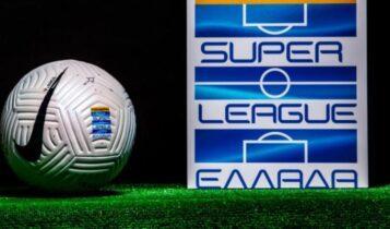 Super League: Η ημερομηνία της ηλεκτρονικής κλήρωσης του πρωταθλήματος
