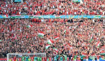 EURO 2021: Τρεις αγωνιστικές και πρόστιμο στην Ουγγαρία