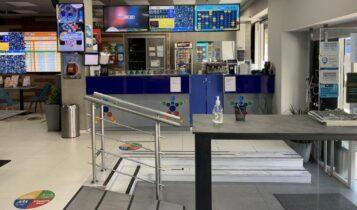 EURO 2021: Άρωμα Wembley στα καταστήματα ΟΠΑΠ σε όλη την Ελλάδα