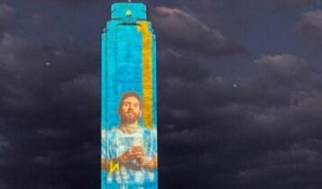 Copa America: Ο Μέσι πάνω στο Μνημείο της Σημαίας (VIDEO)