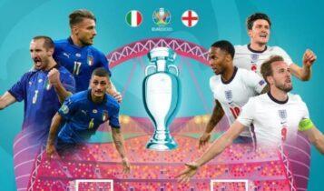 EURO 2021: Το αήττητο σερί της Ιταλίας, η έδρα της Αγγλίας και η παράδοση του τελικού