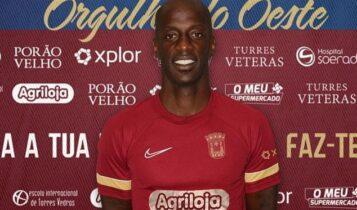 Μεταγραφή στην Τορένσε πήρε ο Εντίνιο σε ηλικία 39 ετών!