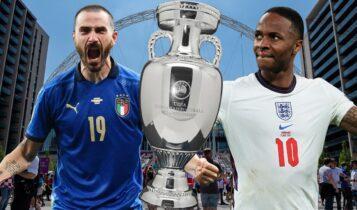 EURO 2021: Ιταλία-Αγγλία, Η ώρα της στέψης στον τελικό!