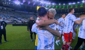 Κόπα Αμέρικα: Η «θερμή» αγκαλιά Μέσι και Νεϊμάρ μετά τον τελικό (VIDEO)