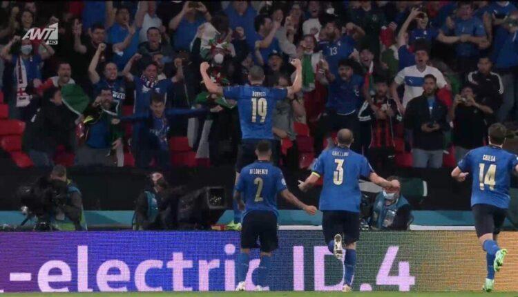 Ιταλία - Αγγλία : 1-1 ο Μπονούτσι μετά από φάση διαρκείας (VIDEO)