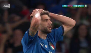 Ιταλία - Αγγλία : Η μεγάλη ευκαιρία του Μπεράρντι (VIDEO)
