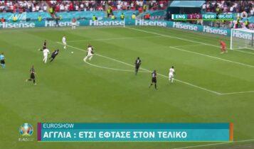 EURO 2021: Ο δρόμος της Αγγλίας για το τελικό (VIDEO)