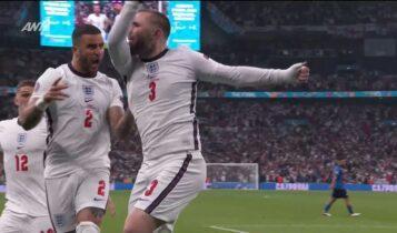 Ιταλία - Αγγλία : Ξεκίνησε και ολοκλήρωσε τη φάση για το 1-0 ο Σο (VIDEO)
