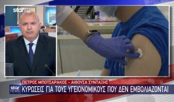 Υποχρεωτικός εμβολιασμός: Τι θα ανακοινώσει ο Μητσοτάκης (VIDEO)