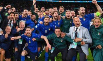 EURO 2021: Τα χρήματα που μοίρασε στις εθνικές ομοσπονδίες η UEFA