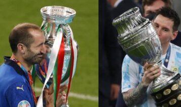 «EuroAmerica Cup μεταξύ της Αργεντινής και της Ιταλίας»