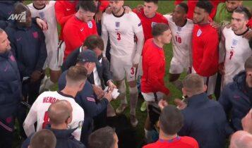 EURO 2021: Η άσχημη κίνηση των Άγγλων που προκάλεσε ντροπή