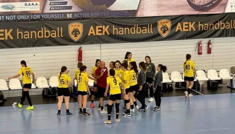 ΑΕΚ: Στο «Γ. Κασιμάτης» το Final-6 των Κορασίδων στο χάντμπολ!