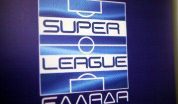 Super League: Ανακοινώθηκε η ημερομηνία της κλήρωσης του πρωταθλήματος