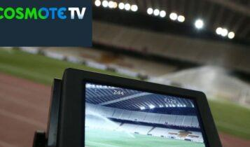 Η ΑΕΚ έκλεισε την συμφωνία με την Cosmote TV!