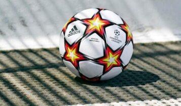 Παρουσιάστηκε η μπάλα του Champions League για τη νέα σεζόν (ΦΩΤΟ)