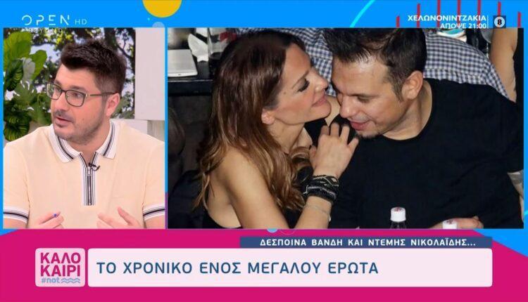 Νικολαΐδης-Βανδή: Το χρονικό ενός μεγάλου έρωτα (VIDEO)