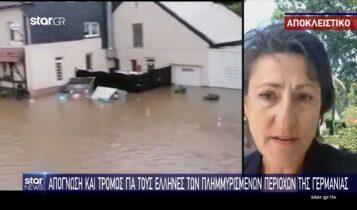 Απόγνωση και τρόμος για τους Έλληνες των πλημμυρισμένων περιοχών της Γερμανίας (VIDEO)