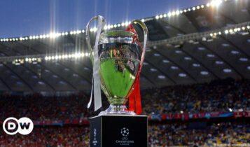 Champions League: Ανακοινώθηκαν οι έδρες των τελικών μέχρι το 2025! (ΦΩΤΟ)