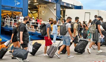 Κορωνοϊός: Όλα όσα ισχύουν για τις μετακινήσεις στα νησιά