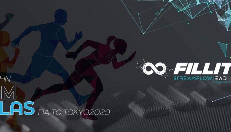 H Streamflow φέρνει κοντά την TeamHellas, ζωντανά από τους Ολυμπιακούς Αγώνες του Tόκιο 2020